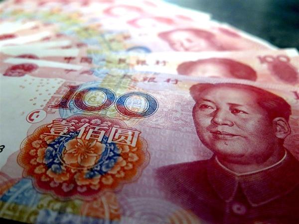 财富中国500强最赚钱40家公司:工行第一 阿里第五 腾讯、移动前十