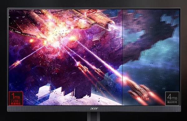 宏碁暗影骑士VG240Y P电竞显示器拒绝卡顿 今售899元