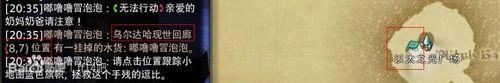 最终幻想14宏攻略 一键报坐标位置