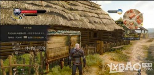 巫师3狂猎井里的恶魔任务完成攻略推荐_巫师3井里的恶魔怎么打