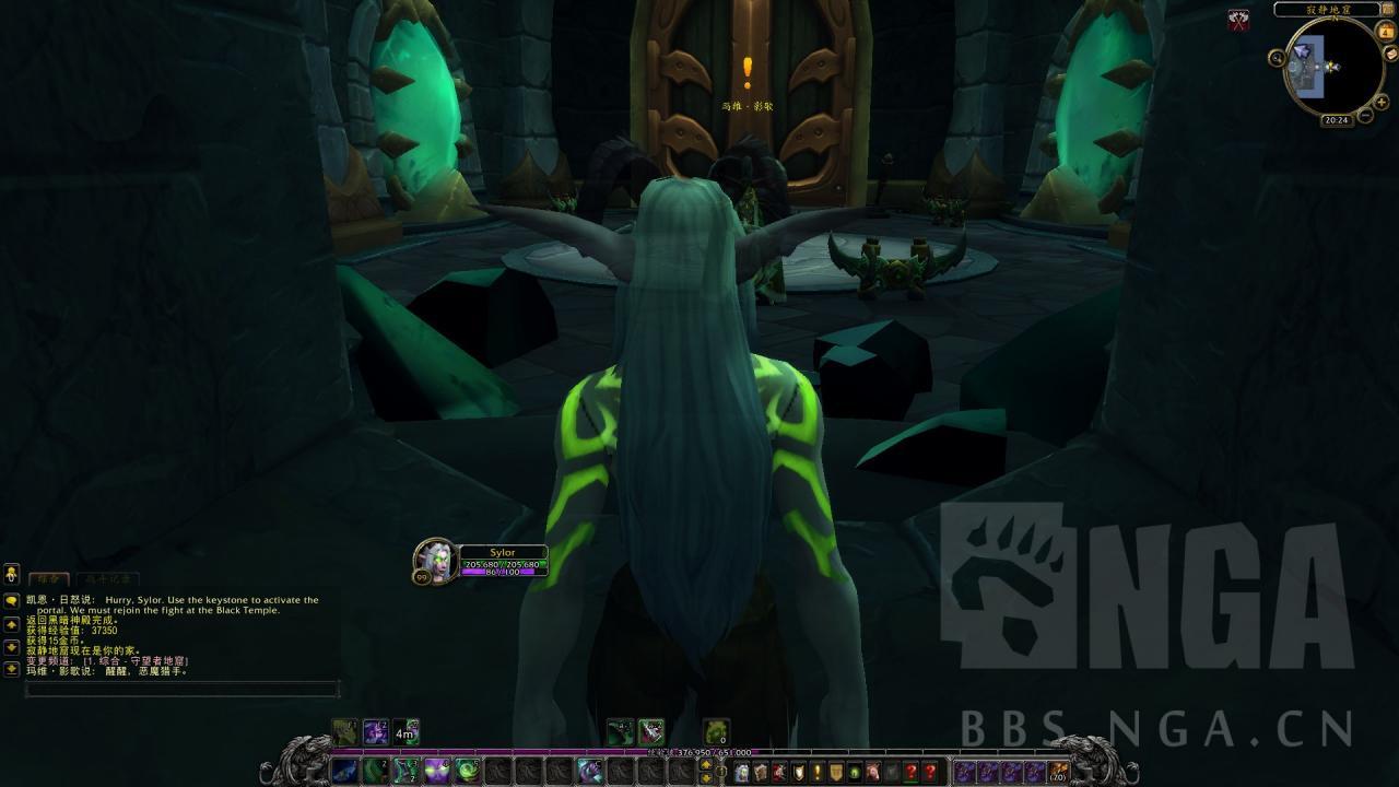 魔兽世界7.0恶魔猎手浩劫神器任务流程分享