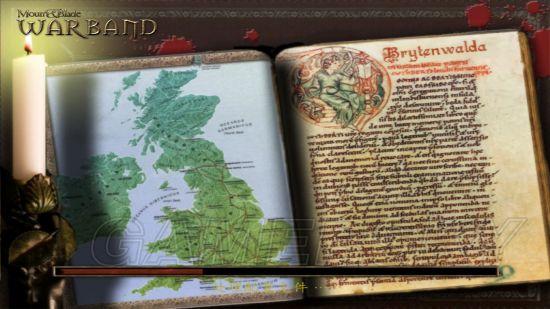 骑马与砍杀不列颠统治者随机事件介绍