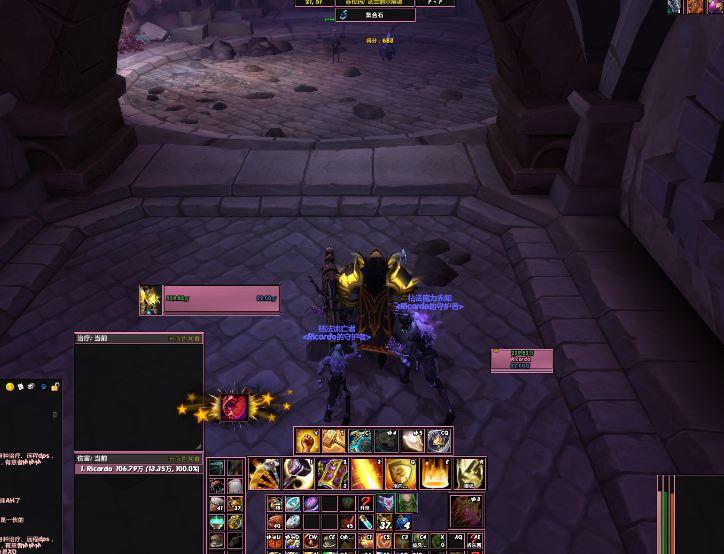 魔兽世界7.0防骑隐藏神器外观介绍 枯法者训练真理守护者