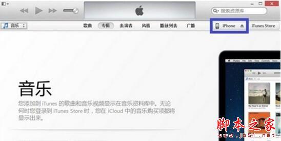 怎么从iTunes导入图片到手机 iTunes导入图片到iPhone的方法