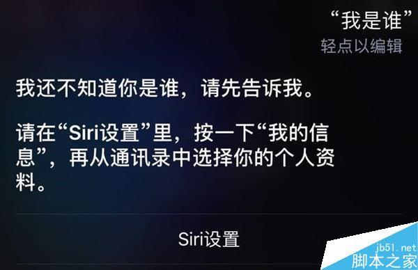 iOS惊现大漏洞:如何绕过密码直接高能查看iPhone上的照片短信?