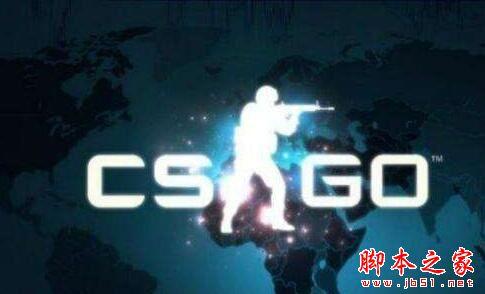 csgo国服怎样一键购买武器 CSGO快速购买武器方法及枪支指令大全
