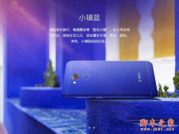 360vizza和360N5哪个值得买 360手机vizza与N5配置/外观/性能全面区别对比评测-风君子博客
