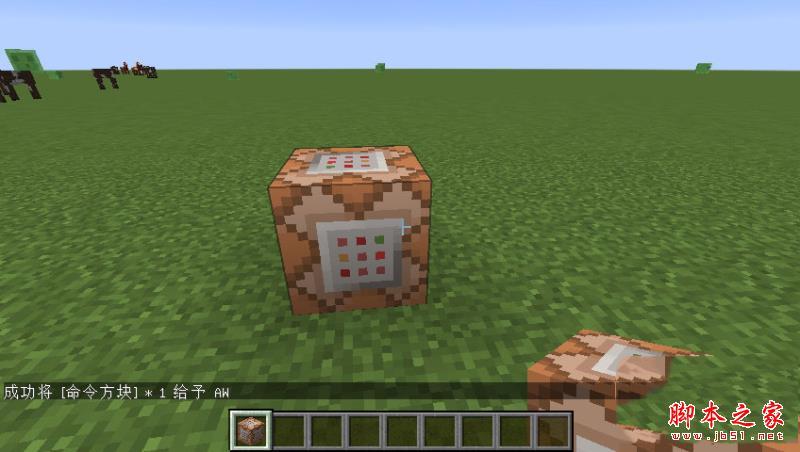 我的世界怎么使用方块指令 指令方块代码大全