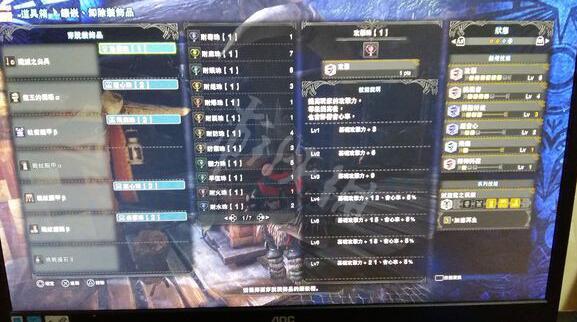 怪物猎人世界片手剑怎么配装 片手剑配装攻略