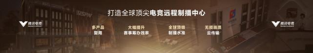 腾讯云为KPL赛事达成合作,提供一站式远程制作