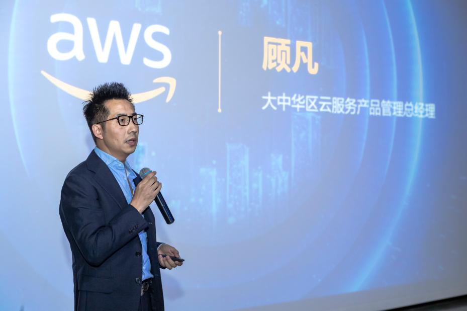 2020上半年AWS:被Gartner推荐 中国区域落地服务超150项
