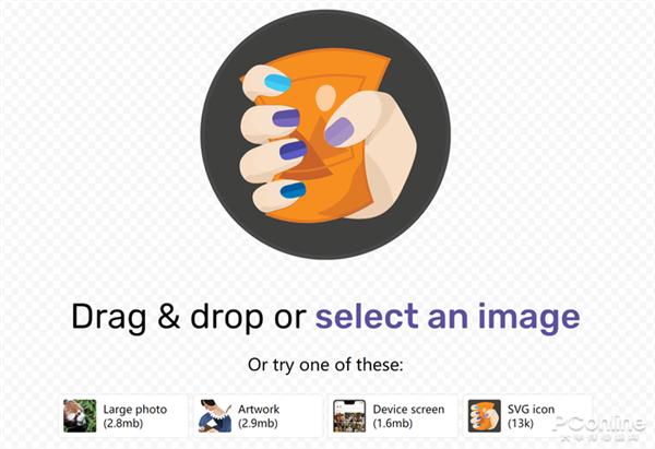 瞬间压缩九成!谷歌出品的神奇图片压缩工具