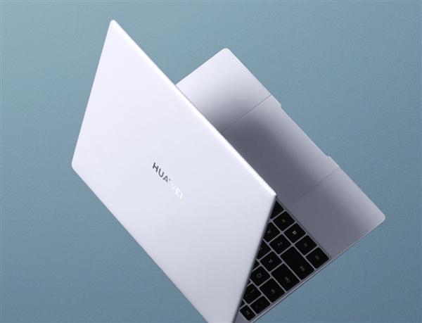 顶配9999元 华为MateBook X一图看:生产力笔记本这样练成的