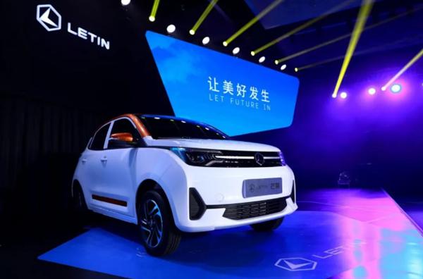 """中国版K-Car!雷丁新车正式定名为""""芒果"""""""