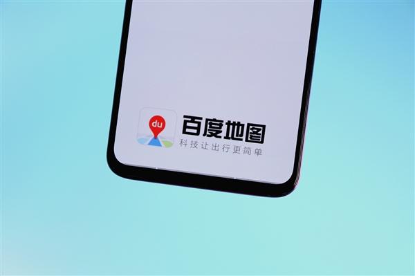 百度地图发布Q2城市人口吸引力榜单:深圳第一 北京第五