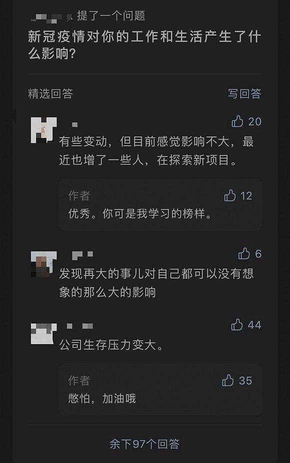 """微信新功能""""问答""""曝光:拯救一大批公众号"""