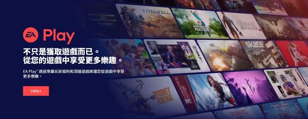 EA或弃用Origin品牌 原桌面平台将更名为EA desktop