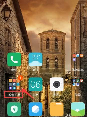 小米手机怎么使用VoL TE视频通话?