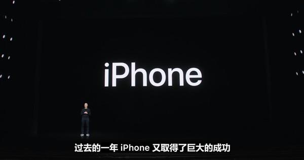 Counterpoint预测:今年苹果手机销量将同比增长4%