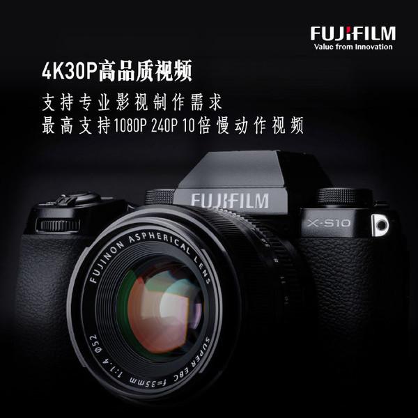 富士X-S10轻巧无反相机全新发布 6999起支持机身防抖