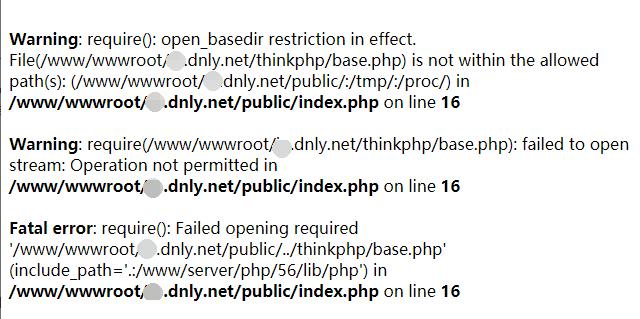 宝塔面板lnmp环境运行php提示Warning: require(): open_basedir restriction in effect解决方法
