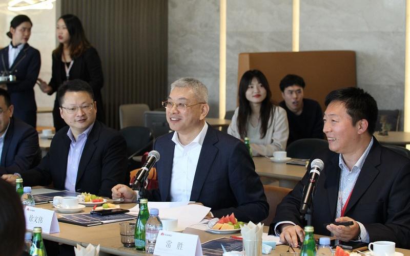 华为建北京博士后工作站 与清北中科院探讨联合培养