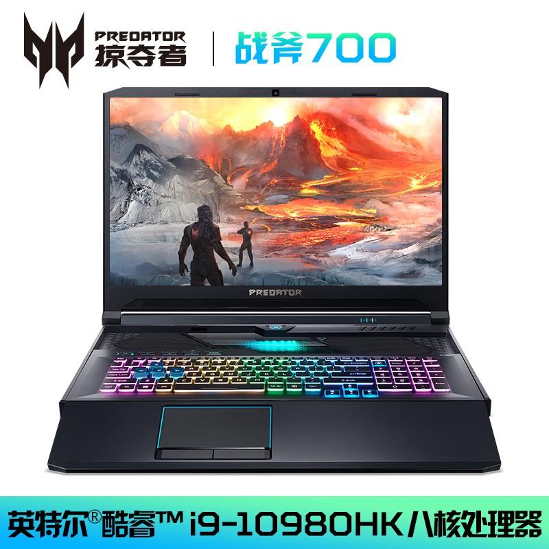 34999 元:宏碁 战斧 700 17.3 寸游戏本开售
