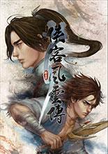 侠客风云传游戏秘籍BUG集锦-Tale of Wuxia秘籍