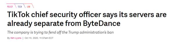 TikTok现状如何?首席安全官最新表示:服务器已与字节跳动分开