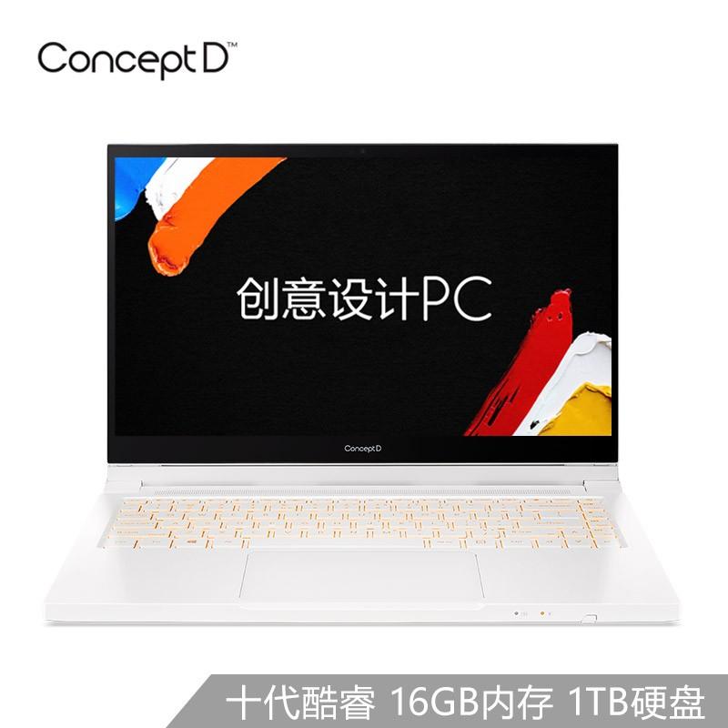 宏碁上架 14 英寸标压核显笔记本:i7-10750H + 翻转触控屏,9999 元