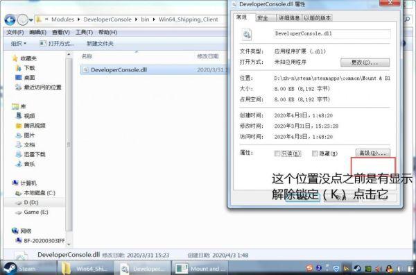 《骑马与砍杀2》控制台使用教程与代码分享