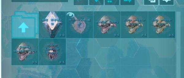 《方舟生存进化》创世DLC新增生物代码一览