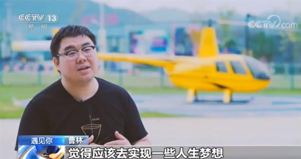 """杭州程序员手工建了一个""""波音737驾驶舱"""""""