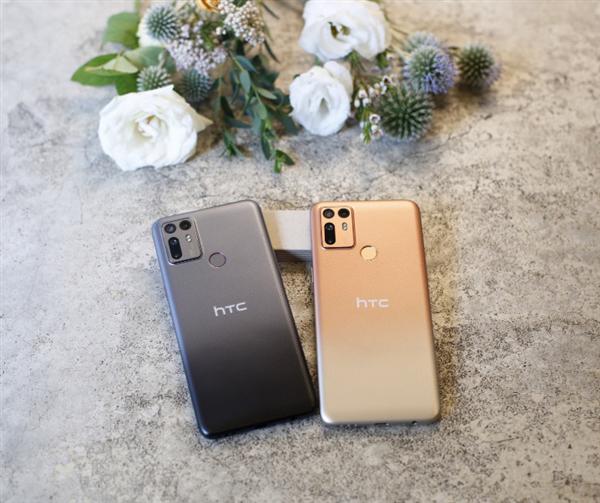 骁龙720G+720P屏卖2000元 HTC Desire 20+上市