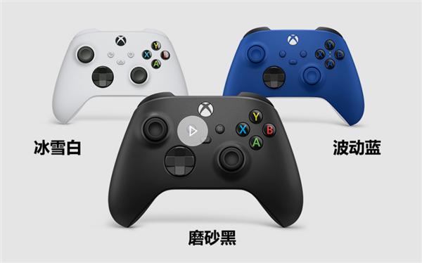 微软Xbox无线手柄2020开售:黑白蓝三色 419元