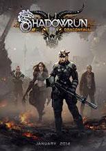 暗影狂奔:龙陨秘籍(作弊码)-Shadowrun: Dragonfall秘籍