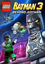 乐高蝙蝠侠3:飞跃哥谭市秘籍(解锁红砖)-LEGO Batman 3: Beyond Gotham秘籍