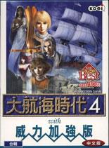 大航海时代4金手指-Uncharted Water 4秘籍