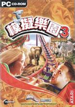 过山车大亨3秘籍-RollerCoaster Tycoon 3秘籍