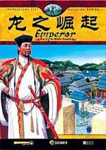 龙之崛起秘籍-Emperor: Rise of the Middle Kingdom秘籍