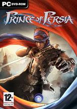 波斯王子秘籍-Prince of Persia秘籍