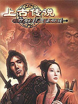 刀剑封魔录秘籍-Blade and Sword秘籍