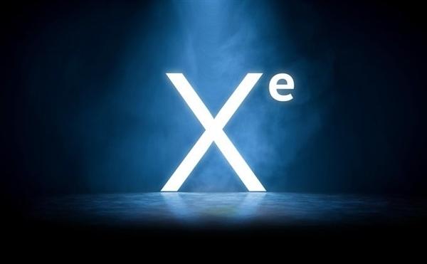 Intel Xe核显驱动升级:支持光追、与AMD/NV方案不同