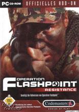 闪点行动:抵抗力量秘籍-Operation Flashpoint:Resistance秘籍