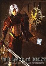 阿玛迪斯战记秘籍集锦-The Lord of Beast:Chronicle of Amadis秘籍