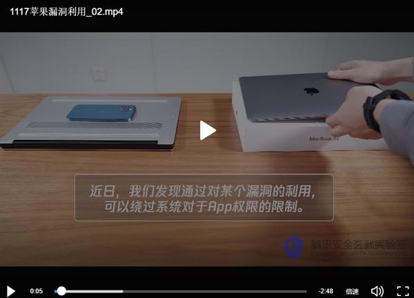 重磅!苹果M1曝出首个高危漏洞:中国人发现