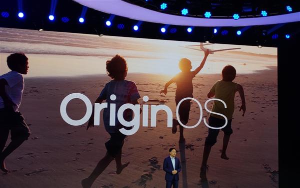 12GB秒变15GB OriginOS内存神级优化:多开不卡了