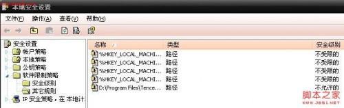 txupd.exe是什么进程? QQ2012版的一个更新组件