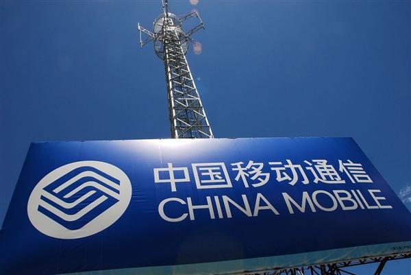中国移动:已建成全球最大规模5G SA网络