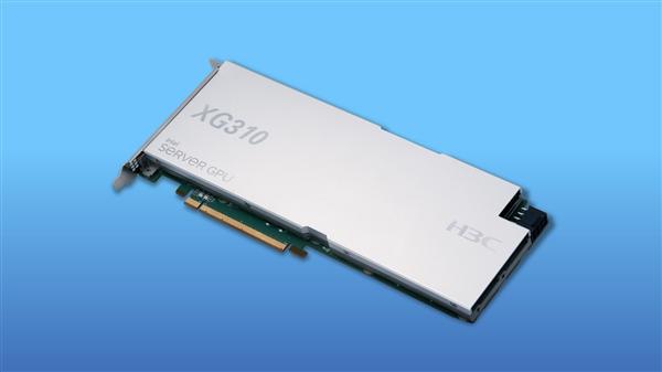 Intel服务器独立显卡官方美图:单卡四芯原来如此